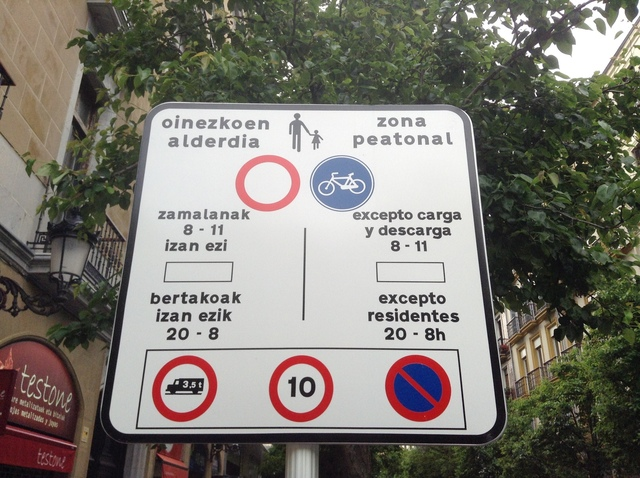 スペイン語とバスク語併記の看板